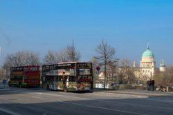 Stadtrundfahrt mit Abfahrt vom Hauptbahnhof
