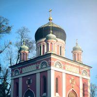Adventsgarten in der Alexandrowka